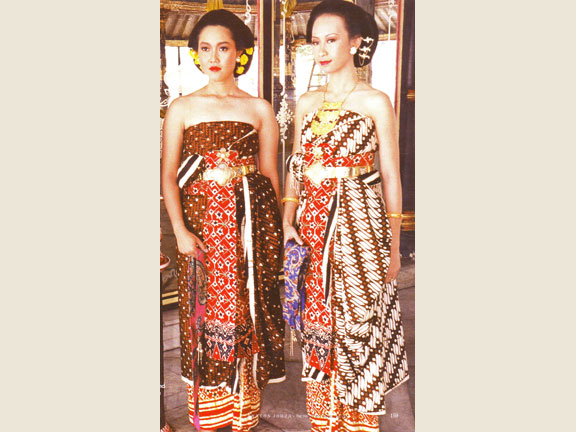 Kampuh, a suit of daughters of sovereign when attending events and ceremonies of Palace